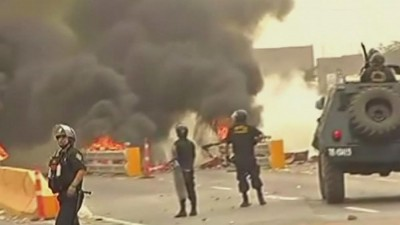 Peru: Tempers flare in protests over road tolls