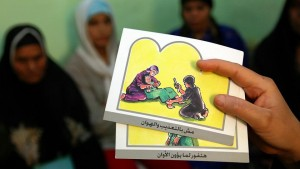Egypt to sharpen laws against Female Genital Mutilation