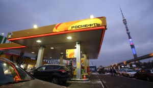Russia sells stake in oil giant Rosneft