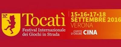 Verona - Tocatì 493099bbf9e