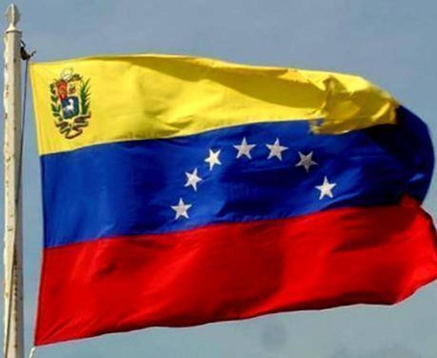 Venezuela alla camera la risoluzione della commissione esteri for Commissione esteri camera